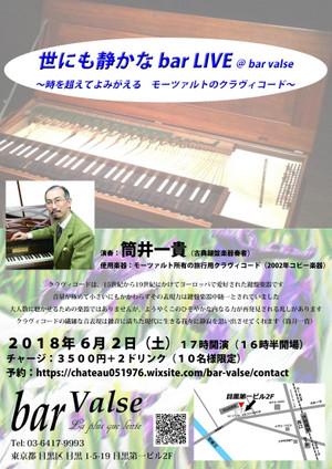 20180602_barvalse_leaflet