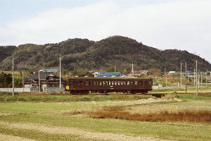 Neg135_02210s
