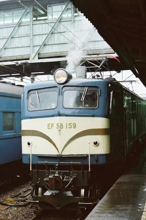 1979033117s