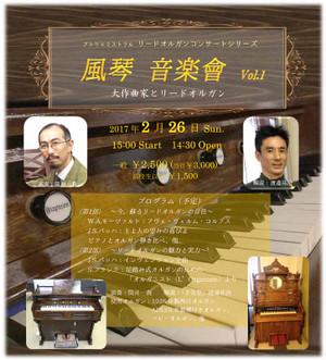 20170226_leaflet