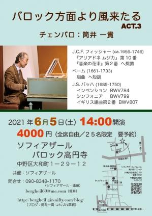 20210605_leaflet