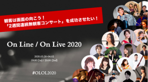 Olol2020_cloud